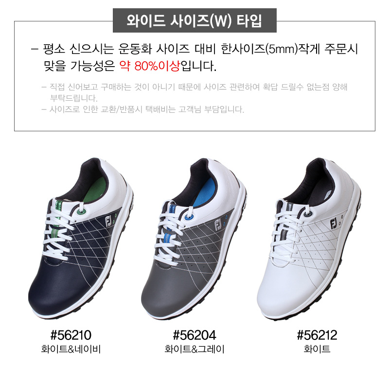 1538364508180913FOOTJOY_MICHELIN_TREADS_SHOES_01_05.jpg